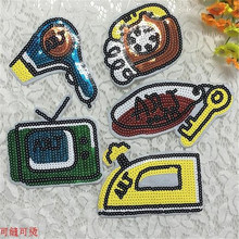 1Set Tools Designs TV Blower Iron Phone Keys Logo Embroidered Big Patches Cute Clothes Sequins Patch DIY Hotfix Motif Applique