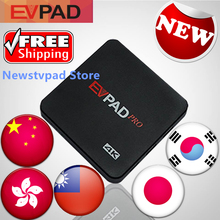 *2017*EVPAD PRO Vs TVPAD tvpad4 Android TV Box Free Live Singapore Malaysia Chinese Korean Japanese HD TV Channels Media Player