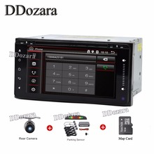 Android6.0 200*100 2 din Car DVD Player PC GPS Navigation Stereo for Toyota Multimedia Screen Universal Head Unit Double BT MAP
