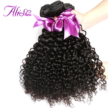 "Alishes Hair Malaysian Kinky Curly Hair Bundles 1 Piece Remy Human Hair Weave Bundles Mixed Length 10""-28"" Free Shipping"