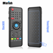 2.4GHz Wireless TV Remote Control H1 Air mouse With Backlit Keyboard Full Touchpad PC Android TV Box Smart TV with IR Learning(China)