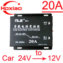 Car Inverters 20A Reduced Voltage 24V to 12V Car Converter Trucks Car Audio Subwoofer DVD Converter Power(China)