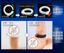 Buy Sex products men penis ring,Men Delay Spray Ejaculation,cock ring,Best Sex Toys penis ring Men