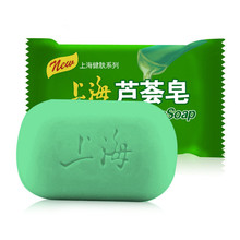 Active Crystal aloe essence Bath Soap shower Handmade Soap Body Skin Care whitening Enzyme Soap Y3