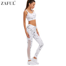 ZAFUL 2Pcs Women Yoga Sets Fitness Bra+Pants Leggings Set Gym Workout Sexy Sports Wear Mesh Patchwork Leggings Running Clothing