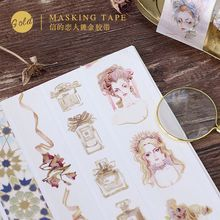 5m long Flower Perfume Letter Golding Washi Tape Adhesive Tape DIY Scrapbooking Sticker Label Masking Tape Stationery Supplies