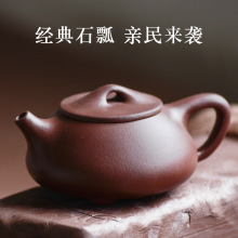 Buy 275ml Authentic Purple mud Teapot special wholesale Yixing original mine famous pure handmade stone teapot Kung Fu tea set gift for $29.05 in AliExpress store