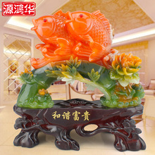Harmony Rich Fish Resin Handicraft Imitation Jade Ornaments Pisces Lucky Jewelry Furnishing Product Home Decoration Accessories(China)