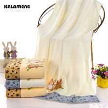 Kalameng New Microfiber Towel Bathroom Plush Magic Towel Adult Bath Towel Spa Swimming Beach Cloth 70*140cm khaki, Milky white