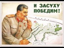 Portrait Marshal Stalin reading a map USSR Soviet Communism WW2 Classic Vintage Poster Decorative DIY Art Home Bar Posters Decor