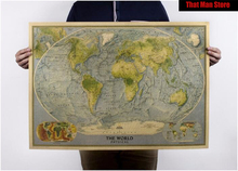 large world map retro poster (blue version -D models kraft paper vintage decorative posters 42X30CM
