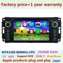 Touch Screen Car DVD Player GPS Navigation System For Chrysler Sebring 300C Cirrus DODGE RAM 1500 2500 3500 3G WIFI Radio Stereo