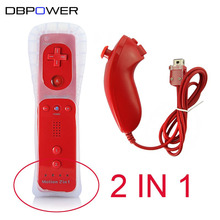 2 in 1 Wireless Games Remote Controller for Wii Built in Motion Plus Nunchuck for Nintendo for Wii Controle Silicone Soft Case
