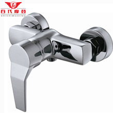 2015 Shower Mixer Free Home Delivery All Copper Dark Cold And Hot Water Shower Faucet Down Bathroom Accessories 15cm =5.9inches