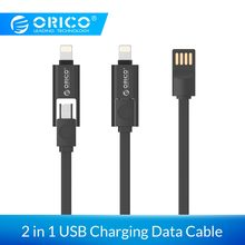 ORICO Lighting/Micro USB 2 in 1 Data Charging Cable for iPhone iPad Samsung Xiaomi Huawei Meizu Android Fast USB Charger 100cm(China)