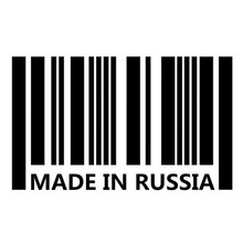 MADE IN RUSSIA Japan or Any COUNTRY Car Stickers and Decals 16*10cm Car Styling Stickers Car Body Window Stickers