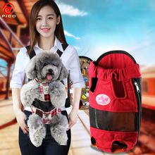 Adjustable Denim Front Carrier/Bag for small dogs Cat Travel Bag 8 colors pet puppy Mesh Backpack leg out Design ZL289-2