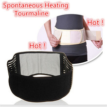 Tourmaline Waist Support Adjustable Lumbar Warmer Turmalina Belt Self-heating Magnetic Therapy Back Spontaneous Heating Brace