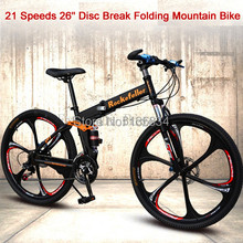 "Rockefeller R100 21 Speeds Mountain Bike Folding Bicycle for Man 26"" Wheel Plegable 17"" Frame Folding  Bicicleta 26 Hot Selling"