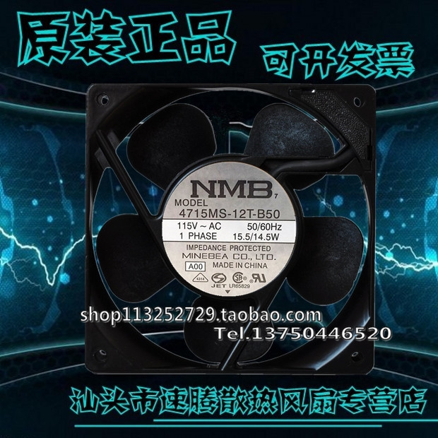 4715MS-12T-B50 12038 12CM 115V 15.5 / 14.5W axial fan aluminum frame<br>