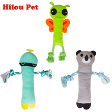 New Dog Toys Pet Puppy Chew Squeaker Squeaky Plush Sound Coon Insect Alien Toys 3 Designs Product For Pet Dogs(China)