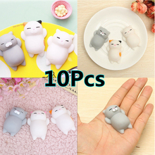 10Pcs Ushihito Cartoon Kawaii Mochi Animal Squishy Bread Lazy Sleep Cat pussy Slow Rising Squeeze Pinch Phone key Strap Kid Toys