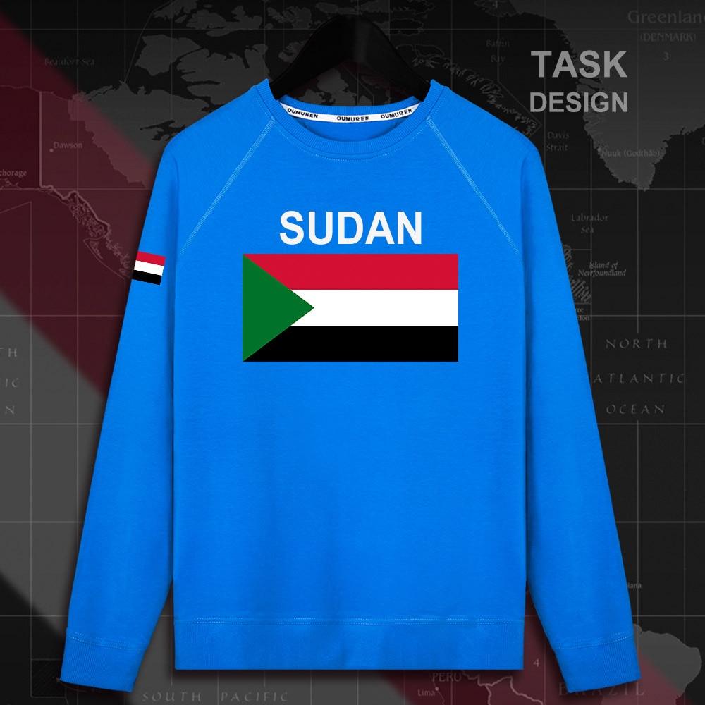 HNat_Sudan02_MA01brightblue