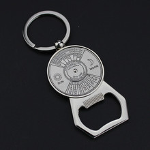 Multifunction Metal Creative Calendar Bottle Opener Keychain Fifty Years From 2010 To 2060 Calendar Keyring Man Gift