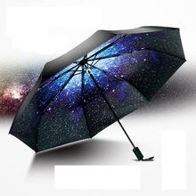 Creative Starry Sky Windproof Anti UV Sun/Rain Princess Folding Umbrella Girl's Gift