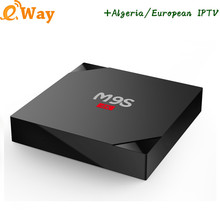 M9S V5 IPTV Arabic Europe Smart Android TV Box Ip tv Subscription 1 Year Abonnement France Germany Spain UK IT IPTV Set Top Box