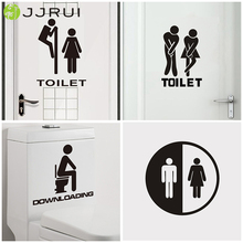 JJRUI Hot Removable DIY Toilet Seat WC Bathroom Waterproof Art Vinyl Home Decals Decor Wall Sticker GOLD 21 COLOR(China)