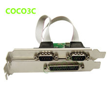 PCIe 2 Serial + 1 Parallel I/O Controller card PCI-express to RS232 com port + printer LPT port Combo adapter