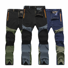 Thin Summer Elastic Quick Dry hiking Pants Men Outdoor Sports Breathable Sweat Pants fishing Camping Trekking Trousers