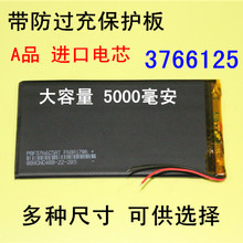 Ultra thin 3.7V polymer lithium battery For Onda seven rainbow Tablet PC 5000mAh Ma core Rechargeable Li-ion Cell(China)