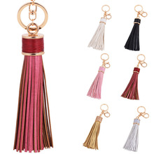 LNRRABC Fashion Women Key Chain Elegant Jewelry Tassel PU Leather Gift Purse Charm Colorful Pendant For Handbag Car Keyrings