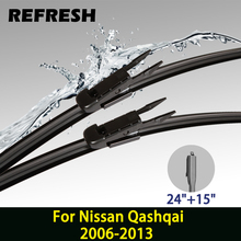 "Wiper blade for Nissan Qashqai (2006-2013) 24""+15"" fit pinch tab type wiper arms only HY-017"