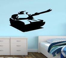 Tank Military Army Boys Room Decor Vinyl Wall Art Removable Decal Sticker