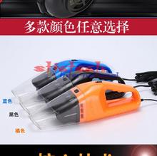 by dhl or ems Universal 10pcs 5M 120W 12V Car Vacuum Cleaner Super Suction Wet And Dry Dual Use Vaccum Cleaner For Car cheapest(China)