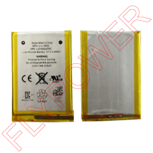 For ipod touch 4 4th 930mah battery pack by free shipping; 100% warranty(China)