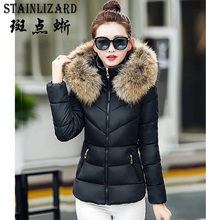 Buy STAINLIZARD Warm Winter Coat Women Parka Casual Female Jacket Ladies Outwear Fashion Women Clothing Warm Winter Coats NHJ633 for $21.49 in AliExpress store
