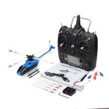Wholesale latest high quality K124 6CH Brushless EC145 3D6G System RC Helicopter RTF VS XK K110 K123 VS V922(China)