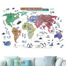 Compra world map wall poster cartoon y disfruta del envo gratuito animales de dibujos animados mapa del mundo pegatinas de pared para nios dormitorio decoracin infantil bricolaje carteles de p gumiabroncs Images