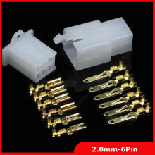 Sample,5sets 2.8mm 6 Way/pin electrical wire Connector for E-Bike,Automobile,Motorcycle,electrombile etc. Free shipping