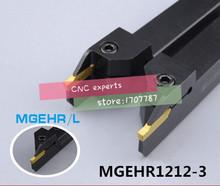 MGEHR1212-3 Toolholder 12*12*100MM CNC turning tool holder, External Grooving turning tools, Lathe cutting tools