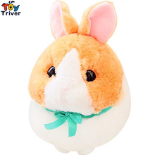 Cute Plush Japan Long Ear Rabbit Bunny Fat Round Ball Toy Stuffed Rabbits Doll Baby Kids Birthday Gift Shop Home Decor Triver