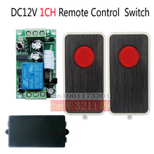 DC 12v Remote Control Switch  315MHZ/433mhz  1ch RFwirless remote control switch aoke remote switch 10-30m remote distance