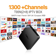 IPTV Set Top Box Italy UK Germany European IPTV Box Free 3 Months QHDTV IPTV Channels Canal Plus French Arabic Android TV Box