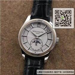 高仿百达翡丽复杂功能计时系列男表  高仿5205R-001手表☼