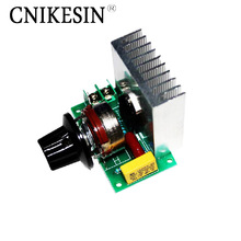 CNIKESIN 3800W import silicon controlled High power electronic dimmer Voltage regulator, speed governing and thermoregulation(China)