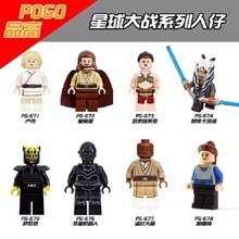 Super Heroes DC Star Wars Figures Luke Skywalker Savage Opress 7957 Lightsaber Qui-Gon Jinn Toys Children PG8028 - Block Toy s store